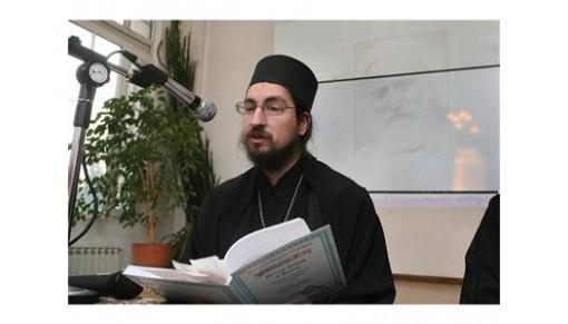Иеросхимонах Димитрий (Зографски)