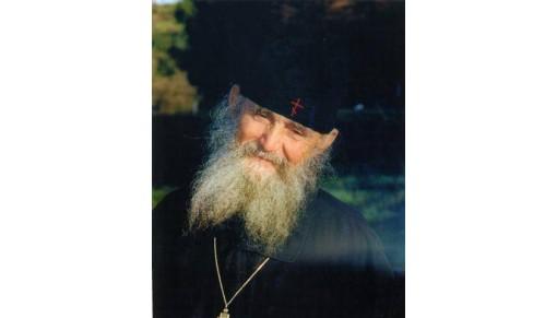 Старецът Ефрем Светогорец