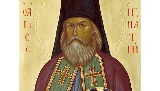 Светител Игнатий Брянчанинов
