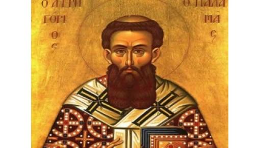 Свети Григорий Палама