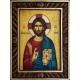 Икона на Господ Иисус Христос