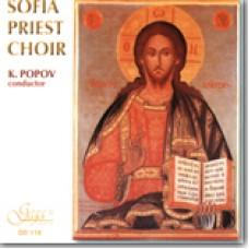 SOFIA PRIEST CHOIR, K. Popov - conductor